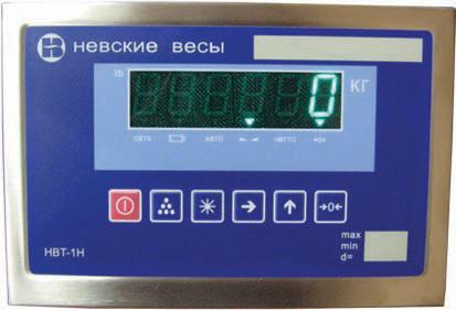Индикатор НВТ-1Н